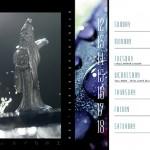 WyzCalendarBook6